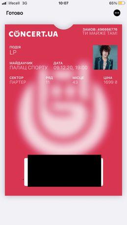 Билет на концерт LP