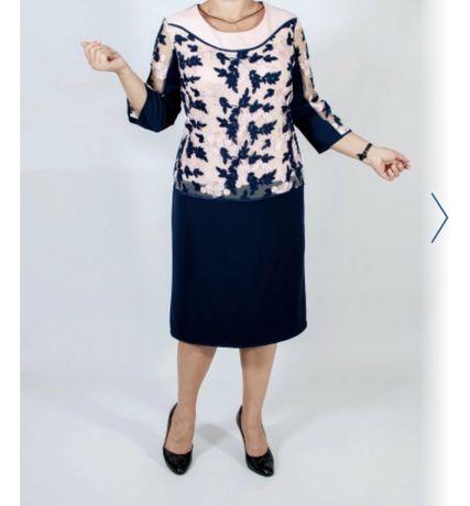 Платье MORRELA 50 р Темно-синее + розовое