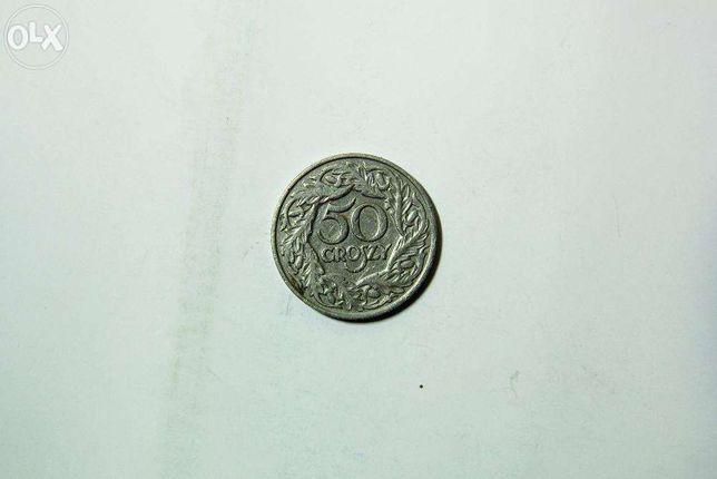Раритет монета 50 польских грошей 1923 г.