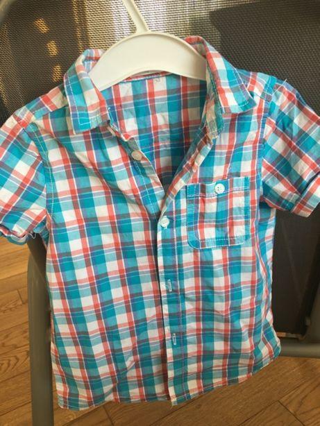 Koszula w kolorowa kraje 98cm