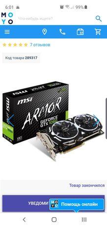 Видео карта МSI GTX 1060 6GB ARMOR