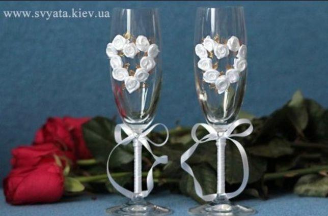 Свадебные бокалы, эксклюзивные . Бокалы на свадьбу