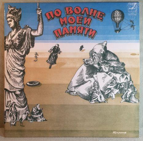 CD диски советского рока и эстрады