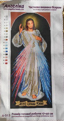 Схема на ткани для вышивания