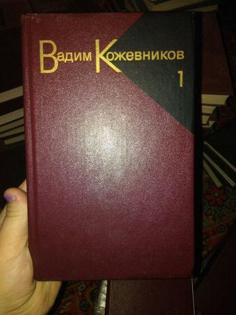Продам книги томами