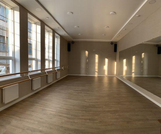 Аренда красивейшего хореографического зала