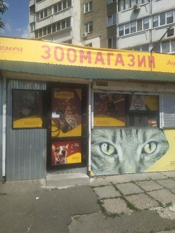 Зоомагазин, готовый бизнес