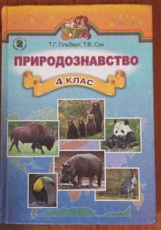 Учебники бесплатно