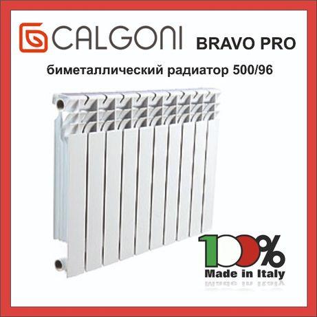 Радиатор(батарея) отопления биметаллический Roda/Сalgoni 80/96 Италия
