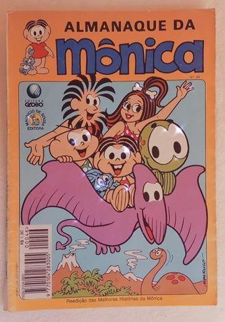 Almanaque da Monica Nº 46 - Editora Globo