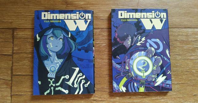 Dimension W - Yuji Iwahara, 1 i 2