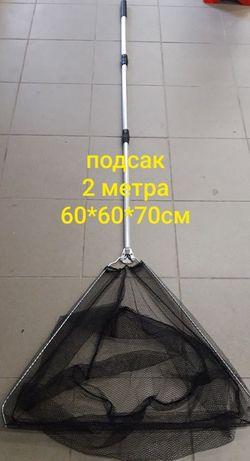 Подсак подхват для рыбалки телескопический раскладной 2 м 60*60*70см