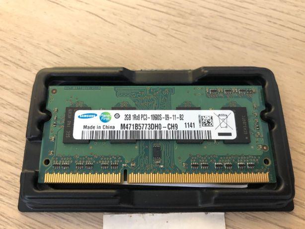 2x dimm de memória 2GB Samsung M471B5773DH0-CH9