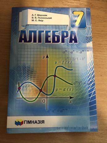 Алгебра Мерзляк 7 класс на укр яз