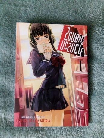 """Manga """"Zgubne uczucie"""" 1, Okami, 18+, Seinen, Ecchi, Dramat, Horror,"""