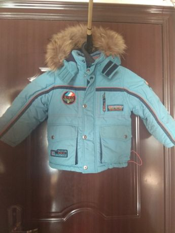 Куртка зимняя полукомбинезон KIKO