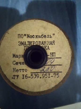 Проволока медная СССР (9 катуш.): 0,09, 0,14; 0,33; 0,45; 0,50