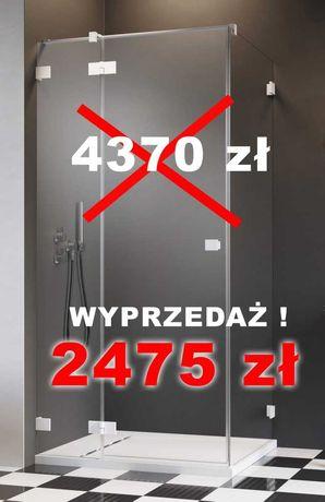 Kabina prysznicowa Radaway Essenza Pro White KDJ 90x90 + brodzik