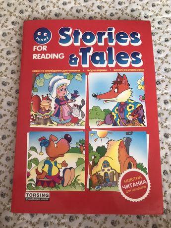 Книжка для дітей англійська казки розвиваючі