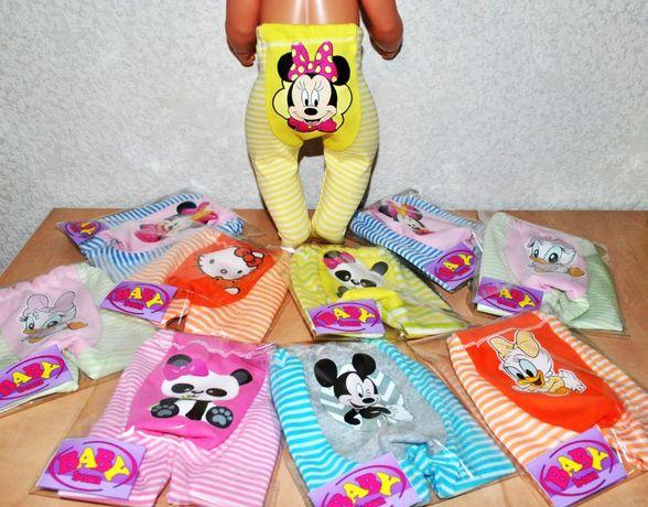 Одежда для беби борн , колготки