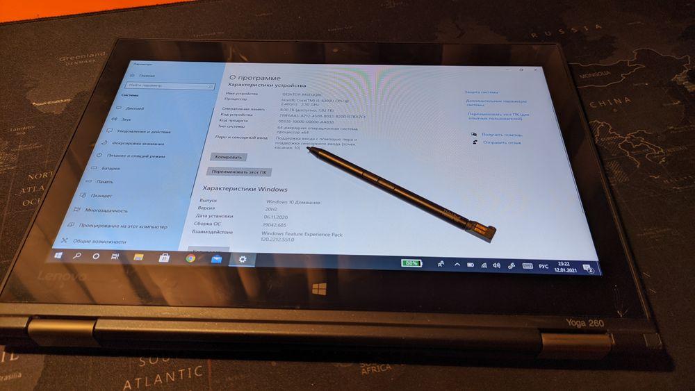 Ноутбук Lenovo Yoga 260 Хмельницкий - изображение 1