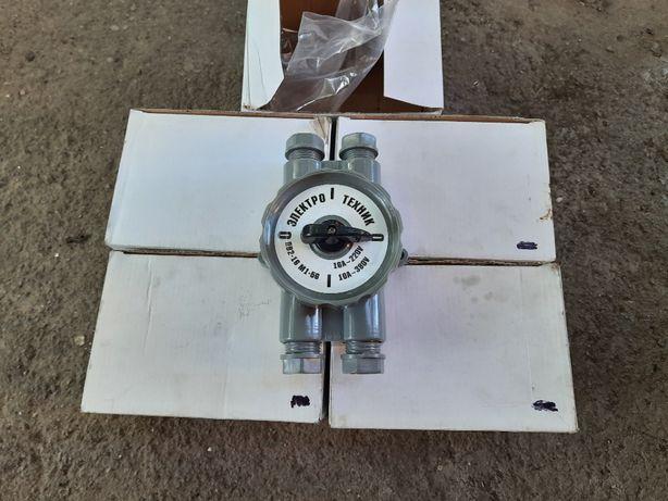 Пакетный выключатель ПВ 2-16 М1 пл. IP56