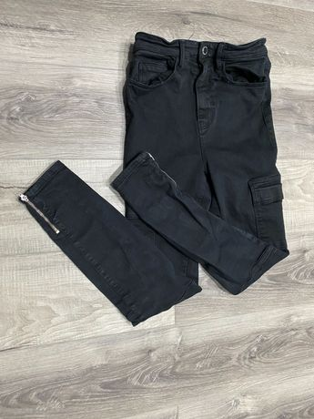 Spodnie stradivarius