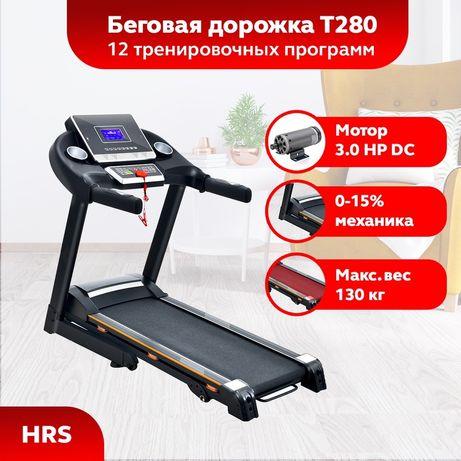 Беговая дорожка HRS T280 Хит (качество проверенное годами)