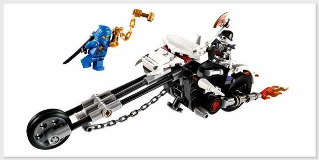 Klocki Lego Ninjago Motocykl czaszki i inne zestawy