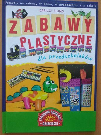 """""""Zabawy plastyczne dla przedszkolaków"""" Dariusz Żejmo"""