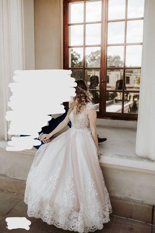 Suknia ślubna Halka + welon 3 m Gratis