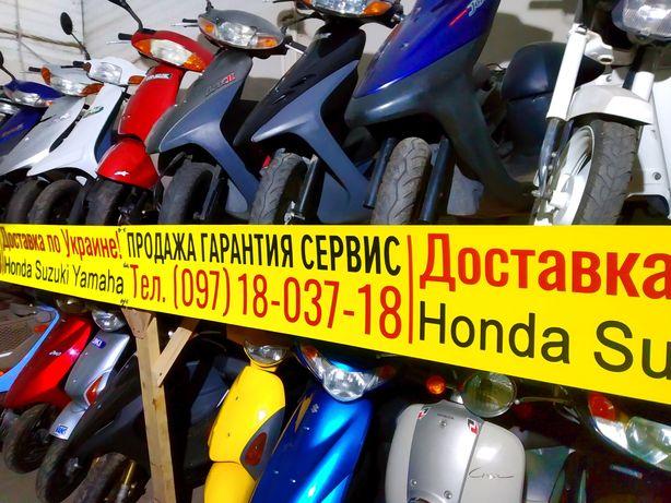 Honda Dio белый 934 скутер БЕЗ ПРОБЕГА мопед купить с контейнера