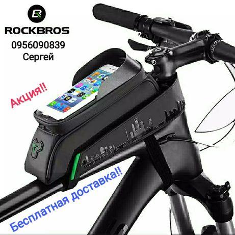 Велосумка RockBros для телефона на раму вело сумка чехол бардачок