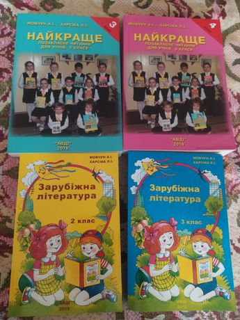 Книги школьные новые