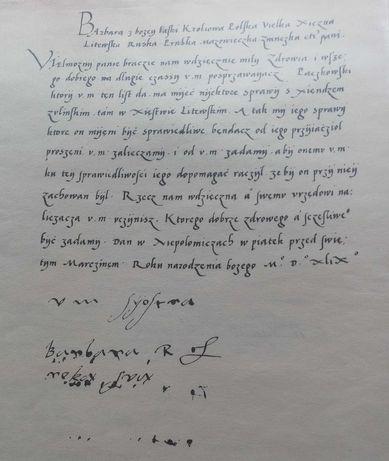 Reprint listu królowej Barbary Radziwiłówny z 1549r