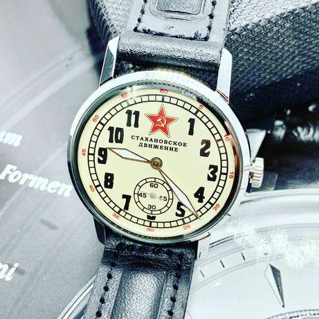 Часы Победа «Стахановское движение» нерж корпус два стекла полет луч