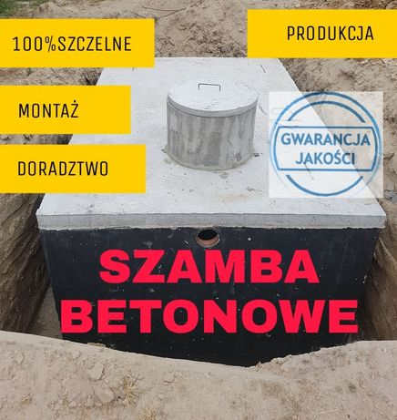 SZAMBA BETONOWE szczelne mocne szambo zbiornik 12m3 od producenta