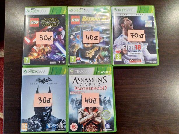 Sprzedam gry na Xbox 360