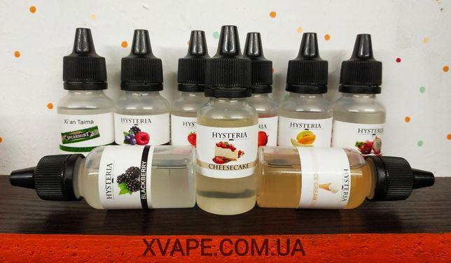 Жидкости для электронных сигарет, заправки для вейпа HYSTERIA жижа
