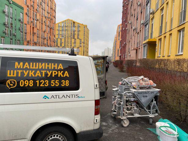 Машинная штукатурка стен в Киеве - глянцевые стены! Посмотрите видео