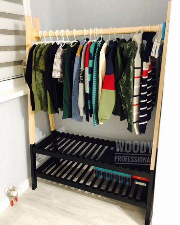 Вішалка Вешалка для одежды Открытый гардероб