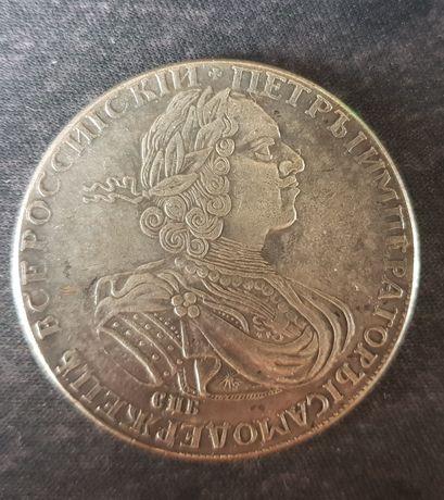 раритетная монета, рубль