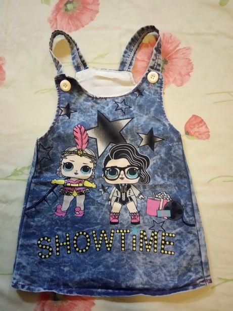 Одежда для девочки на 4 года