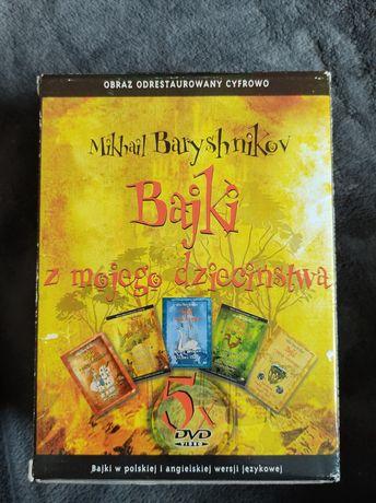 """"""" Bajki z mojego dzieciństwa """" Mikhail Baryshnikov"""