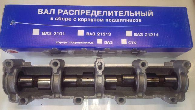 Распредвал в сборе с постелью ВАЗ 2101 -2107 СТК (Россия)