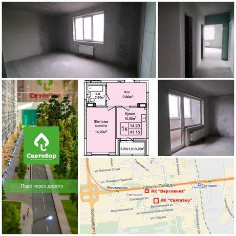 ЖК Святобор Продам 1к квартиру в пешей доступности к метро Святошино