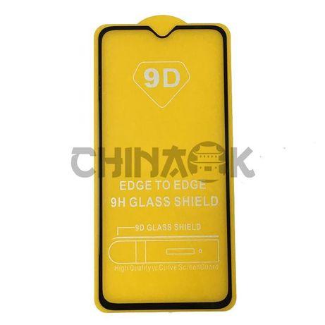 Защитное стекло для OnePlus 5T/6/6T/7