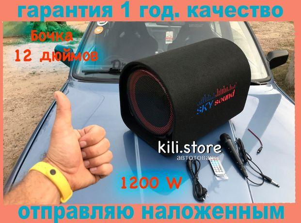 "Активный сабвуфер бочка SKY sound SS-12Sub 12"" 1200Вт акустика динамик"