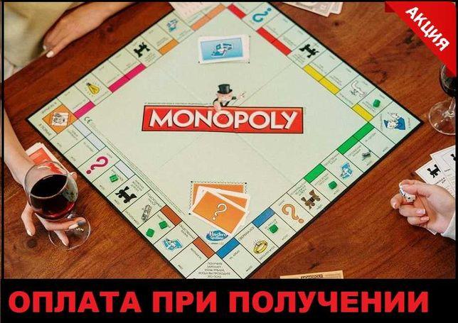 Классическая игра монополия для компаний.  Металлические фигурки.