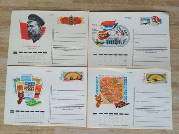 """Советские почтовые карточки (""""открытое письмо"""", открытки), 13 шт"""